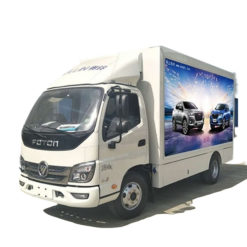 Forland ollin led advertising truck