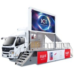 Foton Aumark 11m2 mobile led display truck