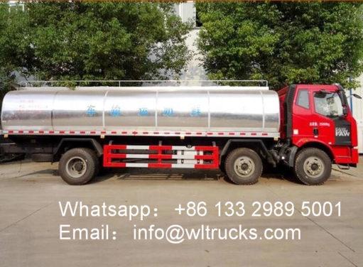 Fresh Milk Tanker Truck