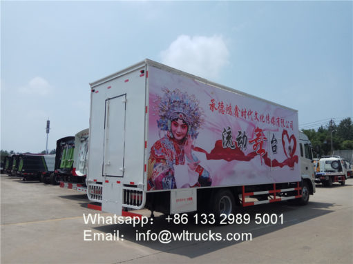 JAC flow stage truck trailer