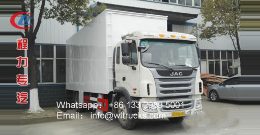 JAC led trucks