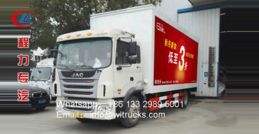 JAC led wall trucks