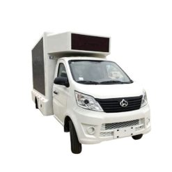 Small Changan mobile led advertising truck