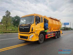 Tianlong 20cbm water and dry vacuum tanker truck