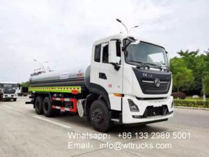 Tianlong KL 18m3 water tank truck