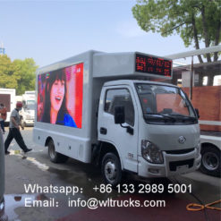 Yuejin small Led truck