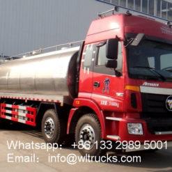 8X4 Foton Auman 25000L to 30000L milk preservation tank truck