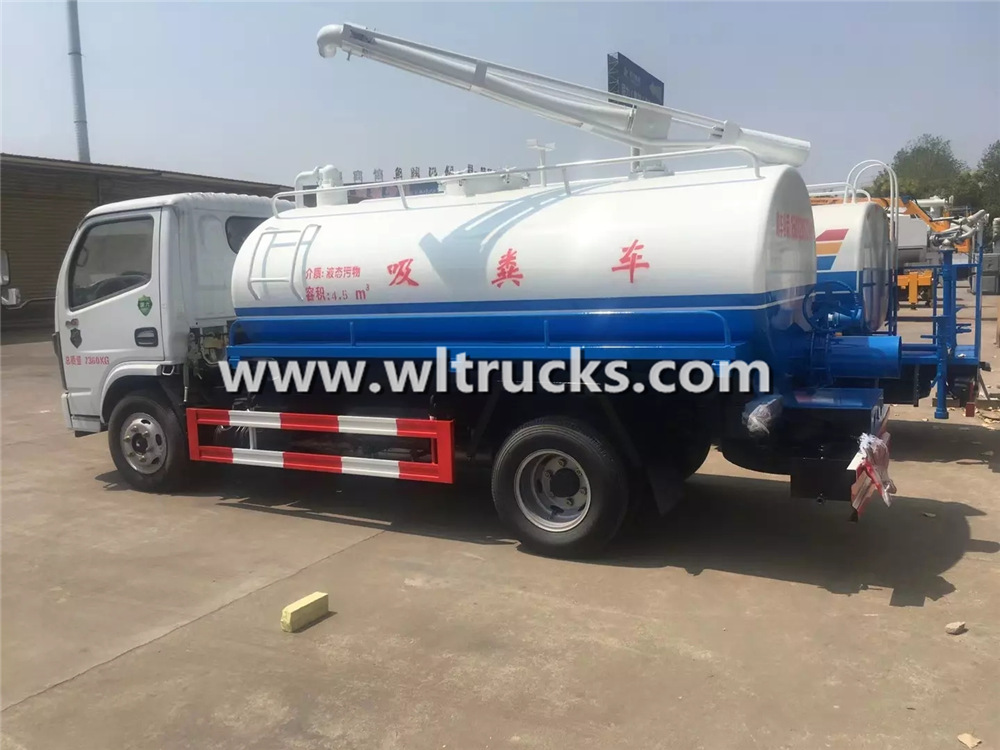 5 ton fecal suction truck