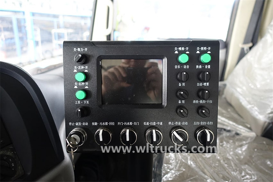 Dongfeng KinRun washing and sweeping truck Indoor control system
