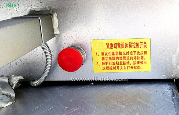 Picture of Dongfeng KinRun 10 ton Fuel oil tanker truck emergency shut-off valve